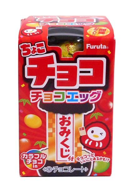 フルタ ちょこチョコチョコエッグ32g【イージャパンモール】