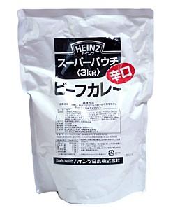 Hz ビーフカレースーパーパウチ辛口 3Kg【イージャパンモール】