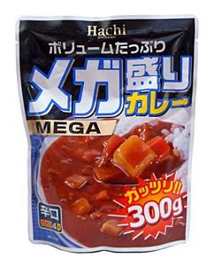 ハチ メガ盛りカレー 辛口 300g【レトルト】【イージャパンモール】