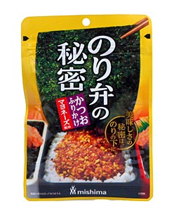 三島食品 のり弁の秘密カツオフリカケマヨネーズ風味 20g【イージャパンモール】