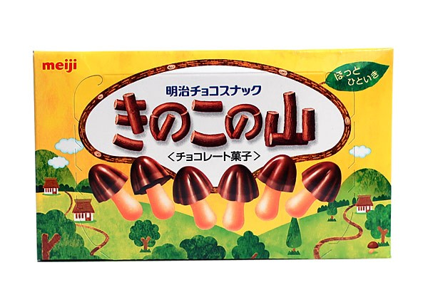 明治 きのこの山 74g【イージャパンモール】
