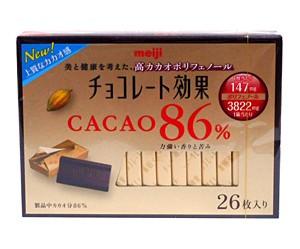 明治 チョコレート効果カカオ86% 130g 26枚入【イージャパンモール】