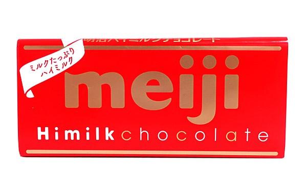 明治 ハイミルクチョコレート 50g【イージャパンモール】