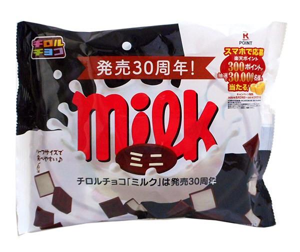 チロルチョコ ミニミルク140.4g【イージャパンモール】