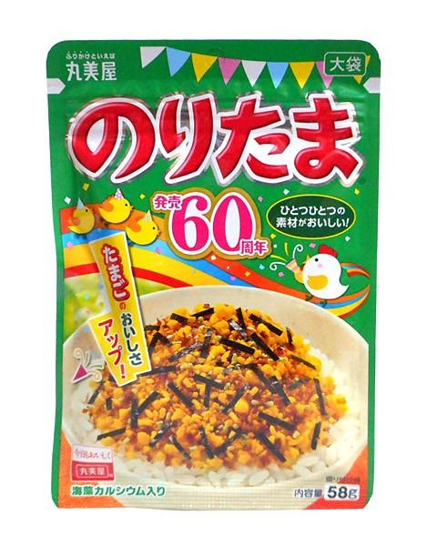 丸美屋 のりたま 大袋 58g【イージャパンモール】
