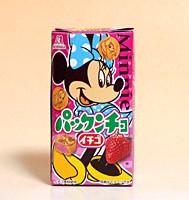 森永 パックンチョ いちご 45g【イージャパンモール】