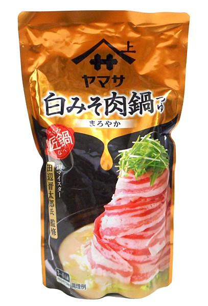 ヤマサ 匠鍋白みそ肉鍋つゆ750g【イージャパンモール】