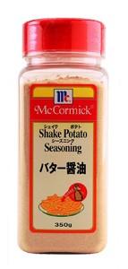 有紀 MC ポテトシーズニング バター醤油 350g【イージャパンモール】