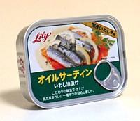 リリー オイルサーディン EO角 3B【イージャパンモール】