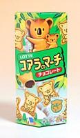 ロッテ コアラのマーチ チョコレート 50g【イージャパンモール】