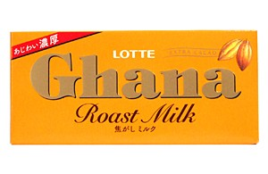 ロッテ ガーナ ローストミルク 50g【イージャパンモール】