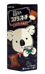 ロッテ 黒いコアラのマーチ ココア&ミルク 48g 【イージャパンモール】