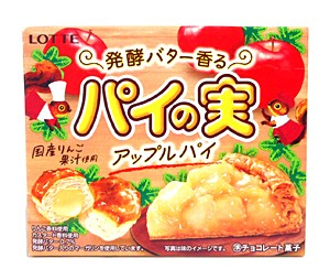 ロッテ 発酵バター香るパイの実 アップルパイ 69g【イージャパンモール】