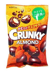 ロッテ クランキーアーモンドチョコレートプチパック 45g【イージャパンモール】