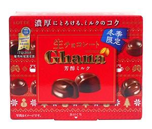 ロッテ ガーナ生チョコレート 芳醇ミルク 64g【イージャパンモール】