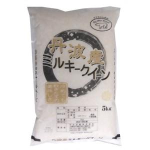 兵庫県丹波産ミルキークイーン5kg【逸品館】