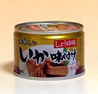 伊藤食品 美味しいいか味付 135g【イージャパンモール】