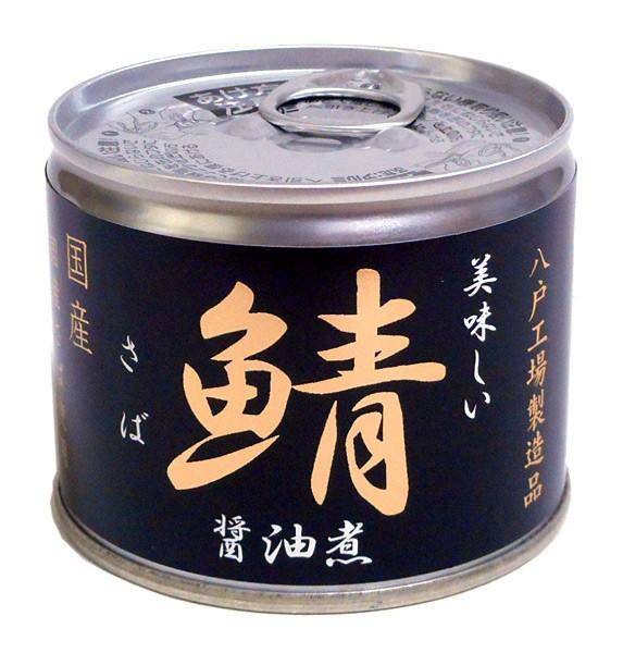 伊藤食品 美味しい鯖醤油煮【イージャパンモール】