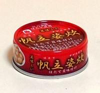 伊藤食品 美味しい帆立姿炊70g【イージャパンモール】
