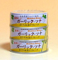 伊藤食品 美味しい ガーリック ツナ 3P 70g×3【イージャパンモール】