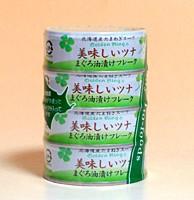 伊藤食品 美味しいツナ 70g×4P【イージャパンモール】