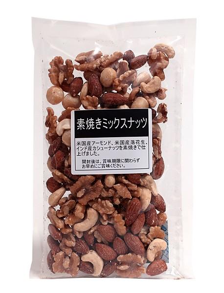 モリウエ 素焼きミックスナッツ190g【イージャパンモール】