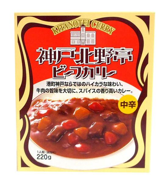 鳥取缶詰 神戸北野亭ビーフカリー中辛220g【イージャパンモール】