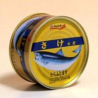 キョクヨー 国産さけ水煮 190g EOT2【イージャパンモール】