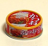 キョクヨ- かつお味付フレーク EOP4 【イージャパンモール】