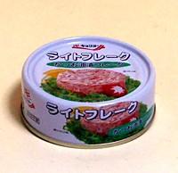 キョクヨ- ライトフレークかつお油漬 110g 【イージャパンモール】