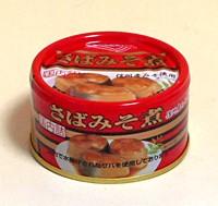 キョクヨー さば味噌煮 信州産味噌使用 EOT2【イージャパンモール】