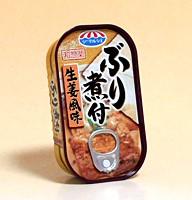 キョクヨー ぶり煮付生姜風味 100g【イージャパンモール】