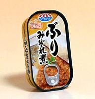 キョクヨーぶりみぞれ煮 100g【イージャパンモール】