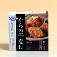 キョクヨーたらの子煮付45g缶【イージャパンモール】