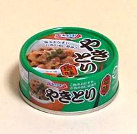 キョクヨ- やきとり塩味 EOP4 【イージャパンモール】