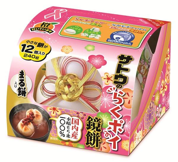 サトウ らくポイ鏡餅丸餅入り240g【イージャパンモール】