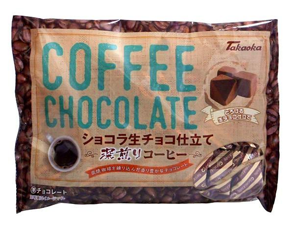 高岡 ショコラ生チョコ仕立て深煎りコーヒー155g【イージャパンモール】