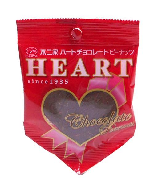 不二家 1枚ハートチョコレート<ピーナッツ>【イージャパンモール】