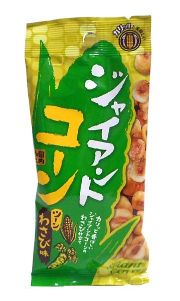 MDH ジャイアントコーンわさび味33g【イージャパンモール】
