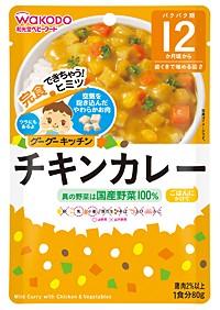 和光堂 グーグーキッチン チキンカレー 12ヵ月〜【イージャパンモール】