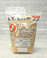 朱鷺と暮らす郷の玄米2kg×5【逸品館】