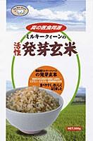 ミルキークイーンの発芽玄米500g×5【逸品館】