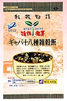 ギャバ十八種雑穀飯400g×5【逸品館】