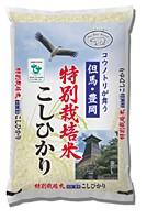 兵庫県豊岡産(特別栽培)コシヒカリ 10kg(5kg×2本)【逸品館】