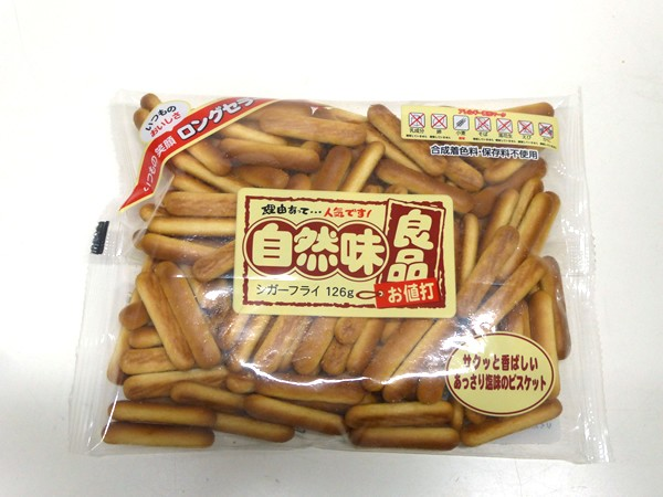 ★まとめ買い★ 梶谷食品 自然味良品 シガーフライ 126g ×12個【イージャパンモール】