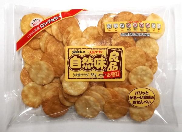 ★まとめ買い★ 三幸製菓 自然味良品 うす焼サラダ 85g ×12個【イージャパンモール】