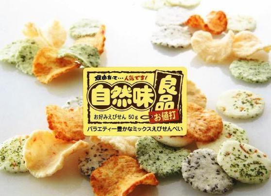 ★まとめ買い★ 三河屋製菓 自然味良品 お好みえびせん 50g ×12個【イージャパンモール】