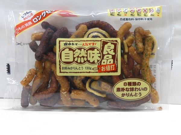 ★まとめ買い★ ラッキー製菓 自然味良品 お好みかりんとう 130g ×12個【イージャパンモール】
