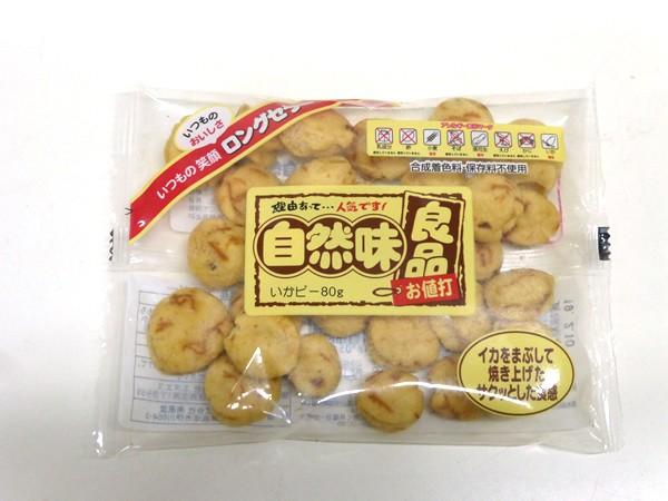 ★まとめ買い★ 南風堂 自然味良品 いかピー 80g ×12個【イージャパンモール】
