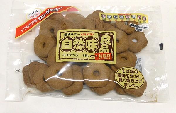 ★まとめ買い★ 大阪前田製菓 自然味良品 そばぼうろ 88g ×12個【イージャパンモール】